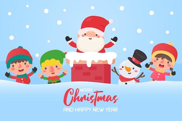 Dibujos animados de santa en la chimenea y amigos en el techo siendo tan feliz en el invierno de navidad
