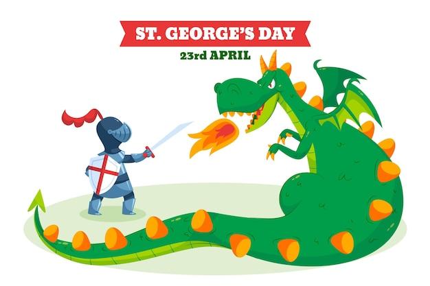 Dibujos animados de st. ilustración del día de george