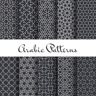 Diez patrones árabes establecen diseño y adorno de papel tapiz.