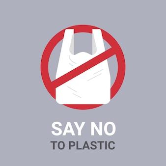 Diga no a la bolsa de plástico póster problema de ecología del reciclaje de la contaminación salve el concepto de tierra signo de prohibición de paquete de celofán y polietileno desechable plano