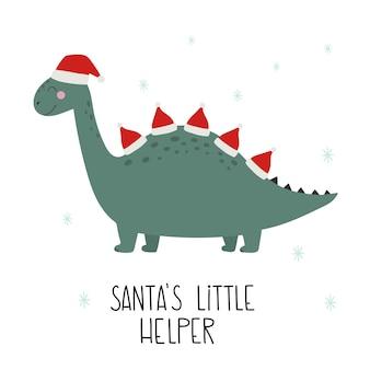 Dinosaurio de navidad hand lettering santas pequeño ayudante ilustración vectorial