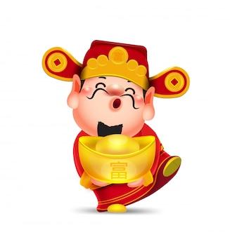 Dios chino de la riqueza año del cerdo.