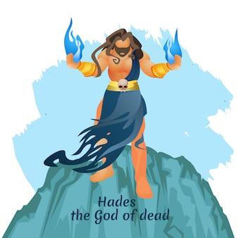 Dios mitológico griego antiguo inframundo aidis
