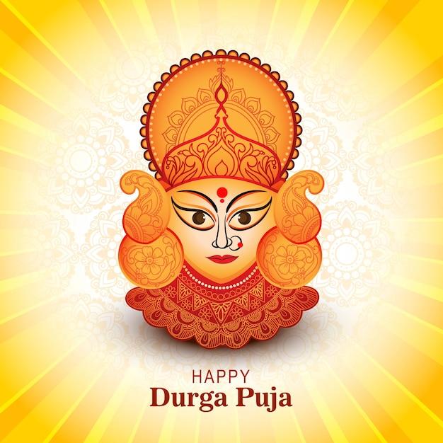 Diosa durga face en happy durga puja card background