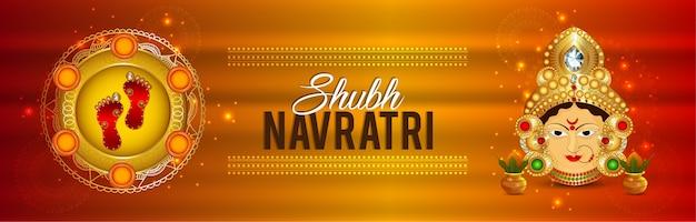 Diosa durga en feliz festival indio de durga puja