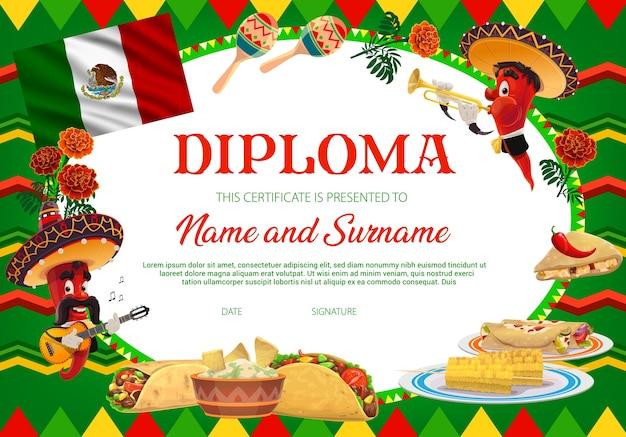 Diploma de educación escolar, chiles en sombrero tocando guitarra y trompeta, flores de caléndula, comida mexicana, maracas y bandera. certificado de escuela o jardín de infantes, plantilla de marco de dibujos animados