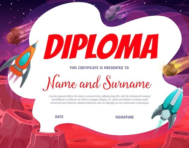 Diploma para niños con área del planeta, certificado con paisaje espacial de dibujos animados