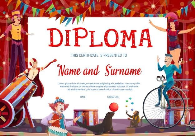 Diploma para niños con escenario de circo shapito y artistas.