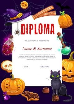 Diploma para niños con personajes de halloween.