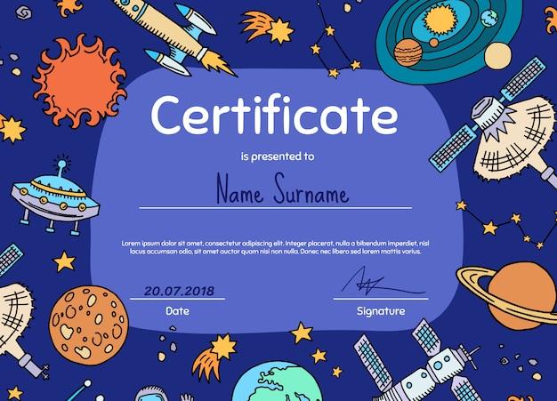 Diploma o certificado para niños con tema de elementos espaciales