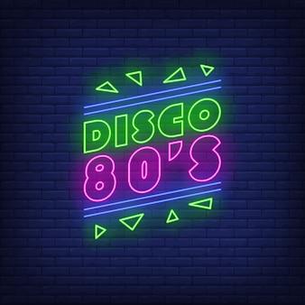 Disco, letras de neón de los ochenta
