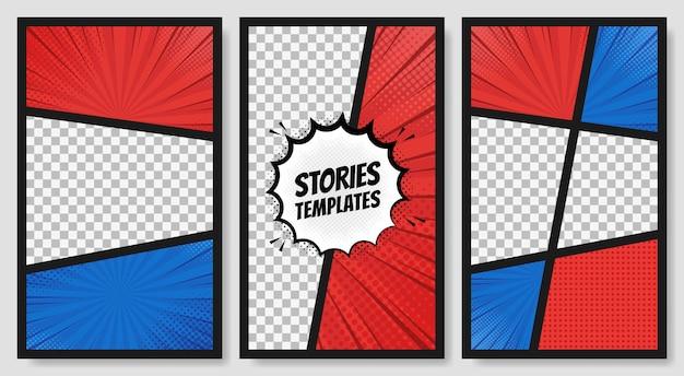 Discurso cómico burbujas. elementos de página de cómic. colección de efectos de nubes cómicas. ilustración de diseño gráfico vectorial