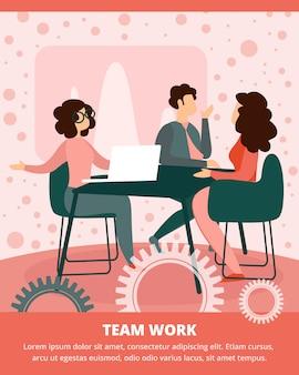 Discusión de personas de negocios, desarrollo de proyectos