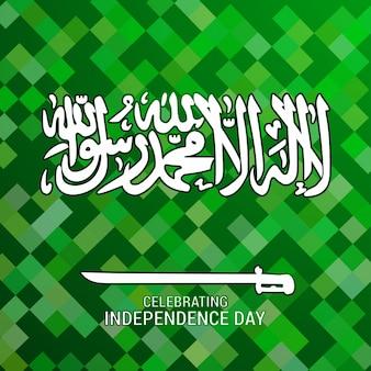 Diseño abstracto para el día de la independencia de arabia saudí