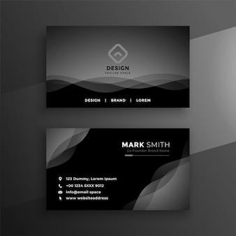 Diseño abstracto negro de la tarjeta de visita
