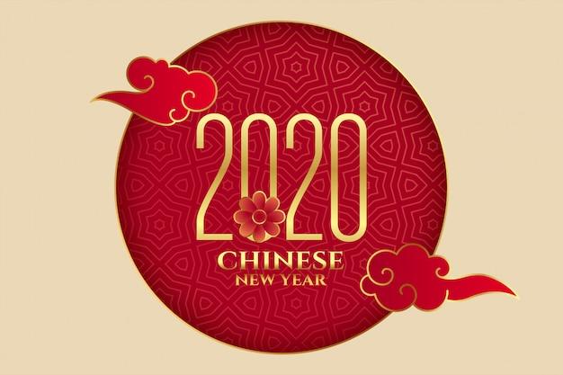 Diseño del año nuevo chino 2020 con flores y nubes