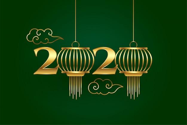 Diseño de año nuevo de estilo chino dorado 2020