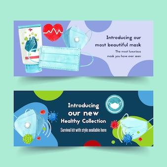 Diseño de anuncio de banner médico con máscara, gel de lavado acuarela para ilustración publicitaria.