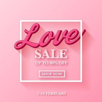 Diseño de anuncio de venta de san valentín con tipografía 3d.