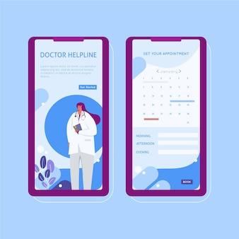 Diseño de la aplicación de reserva médica