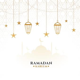 Diseño árabe decorativo de ramadan kareem