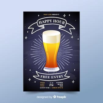 Diseño artístico de happy hour poster