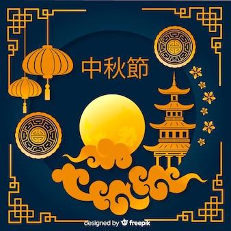Diseño asiático del festival de mediados de otoño plano con luna llena