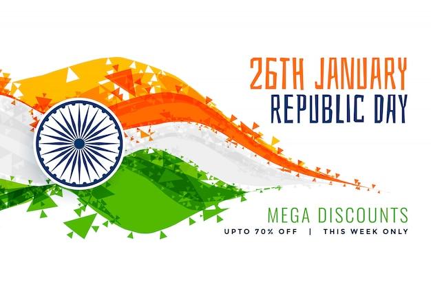 Diseño de bandera india de estilo abstracto para el día de la república