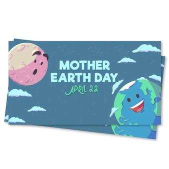Diseño de banner de acuarela del día de la madre tierra