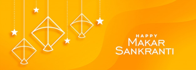 Diseño de banner amarillo festival hindú makar sankranti