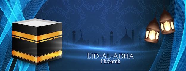 Diseño de banner azul eid al adha mubarak