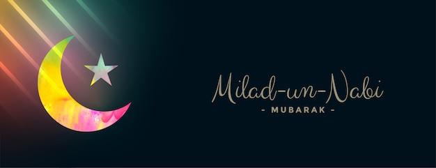 Diseño de banner brillante milad un nabi