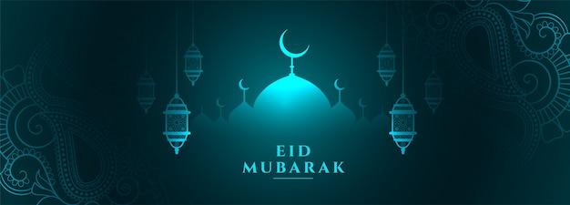 Diseño de banner brillante tradicional festival eid mubarak
