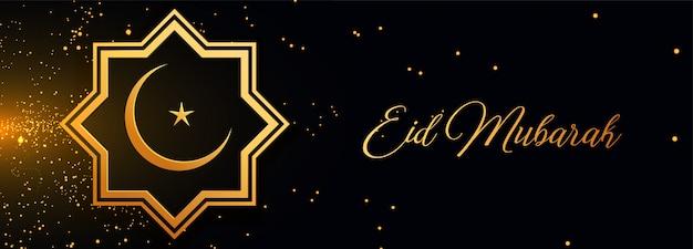 Diseño de banner de brillo islámico dorado eid mubarak