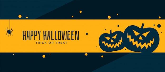Diseño de banner de calabaza de halloween feliz