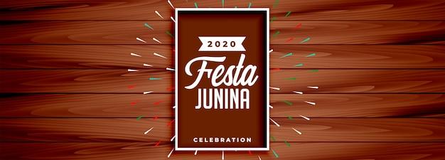 Diseño de banner de celebración de festa junina de estilo de madera