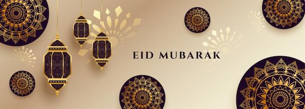 Diseño de banner de celebración del festival islámico eid mubarak