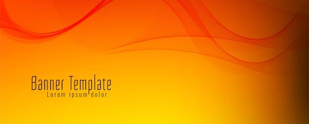 Diseño de banner colorido onda abstracta