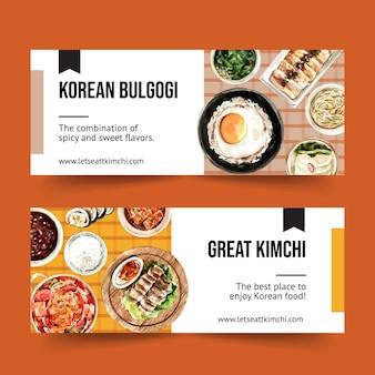 Diseño de banner de comida coreana con posam, huevo, arroz, ilustración acuarela ramyeon