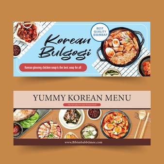 Diseño de banner de comida coreana con ramen, ttoekbokki, guarniciones, ilustración acuarela
