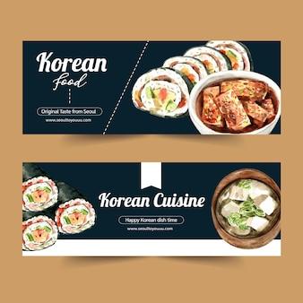 Diseño de banner de comida coreana con tofu, kimbap, cerdo, sopa, ilustración acuarela