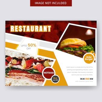 Diseño de banner de comida horizontal para restaurante