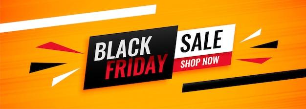 Diseño de banner de compras de venta de viernes negro amarillo abstracto