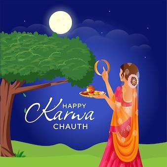 Diseño de banner creativo de plantilla de estilo de dibujos animados feliz karwa chauth