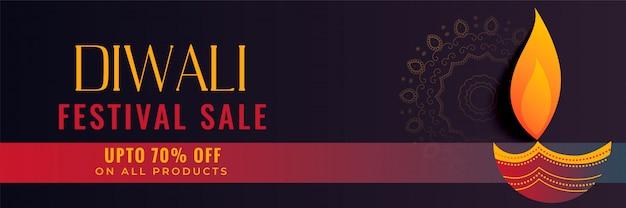 Diseño de banner creativo de venta de festival de diwali hindú