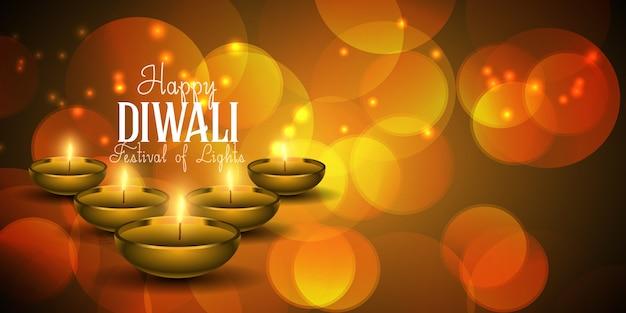 Diseño de banner decorativo de diwali