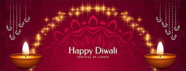 Diseño de banner decorativo del festival religioso feliz diwali