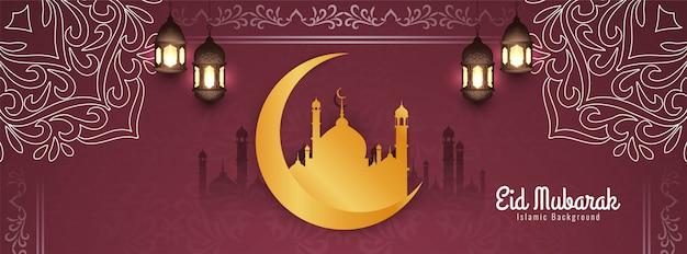 Diseño de banner decorativo islámico abstracto eid mubarak