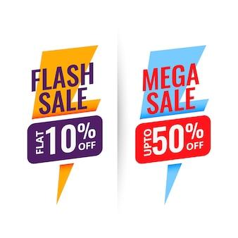 Diseño de banner de descuento de mega venta flash