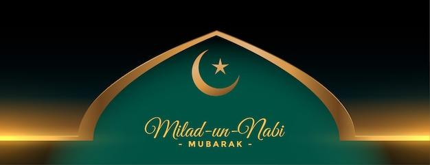 Diseño de banner dorado brillante milad un nabi